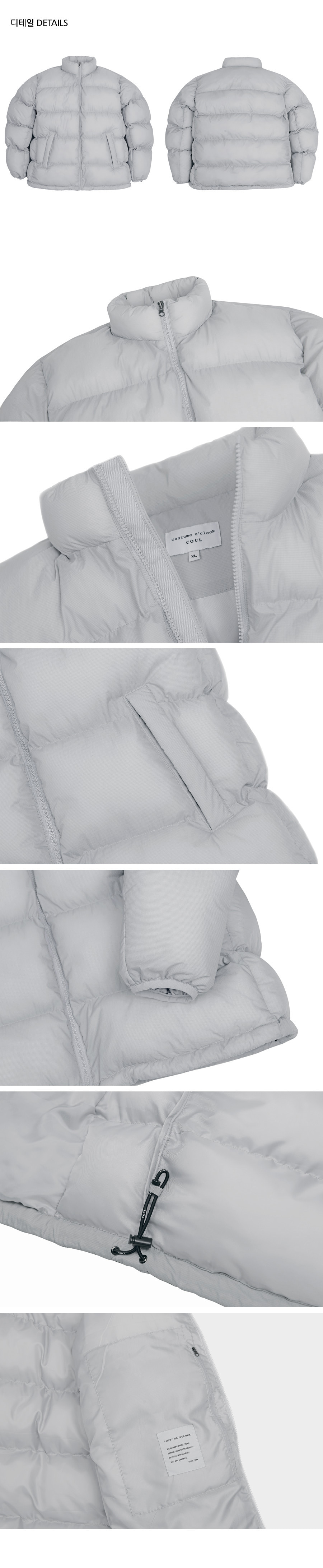 커스텀어클락(COSTUME O'CLOCK) 컴포터블 패딩 라이트그레이