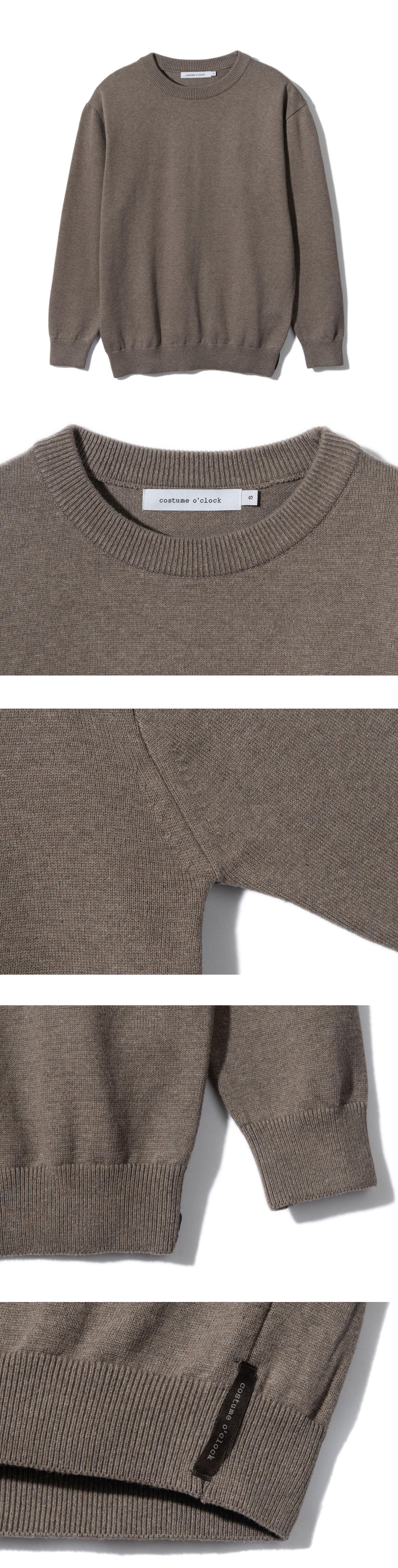 커스텀어클락(COSTUME O'CLOCK) 소프트 코튼 크루넥 니트 빈티지브라운