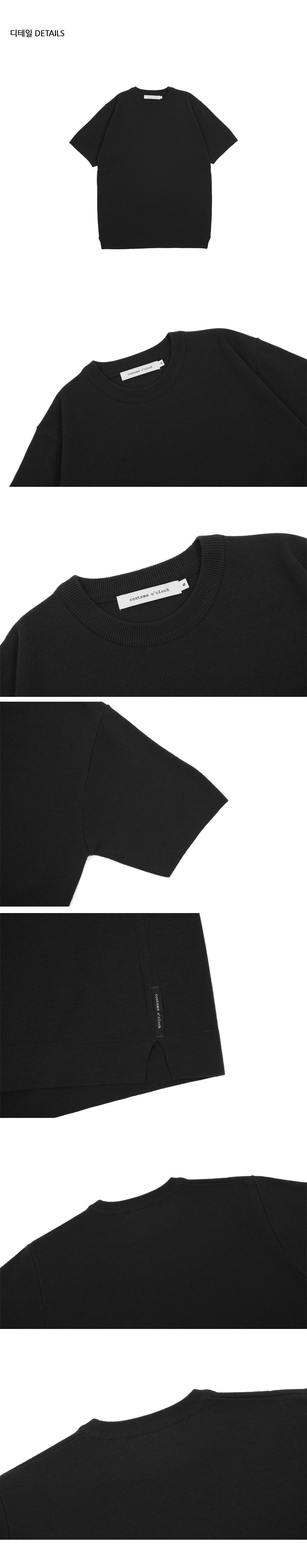 커스텀어클락(COSTUME O'CLOCK) 쿨 소프트 숏 슬리브 크루넥 니트 블랙
