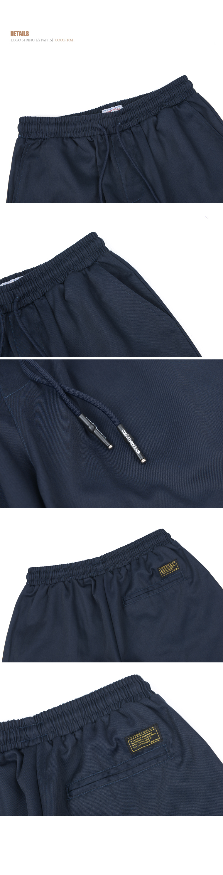 커스텀어클락(COSTUME O'CLOCK) 로고 스트링 1/2 팬츠 네이비