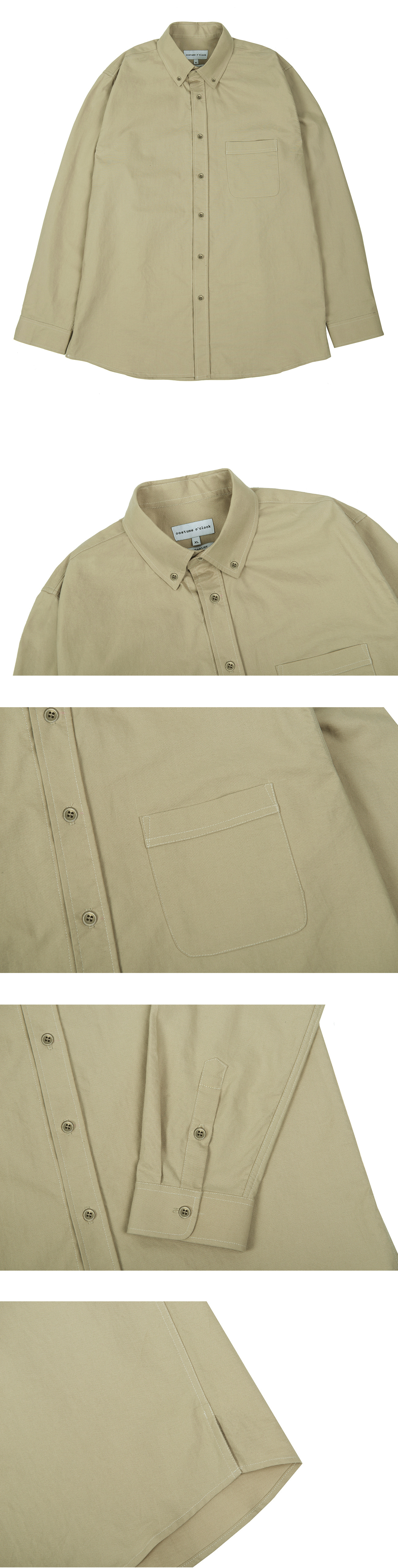 커스텀어클락(COSTUME O'CLOCK) 옥스포드 베이직 셔츠 베이지