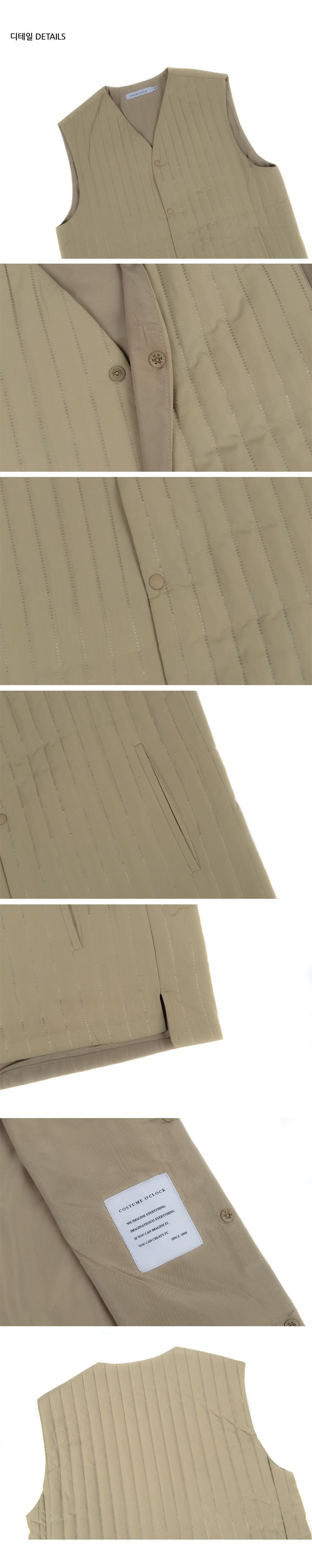 커스텀어클락(COSTUME O'CLOCK) 에드히시브 퀼팅 스트라이프 패딩 베스트 베이지