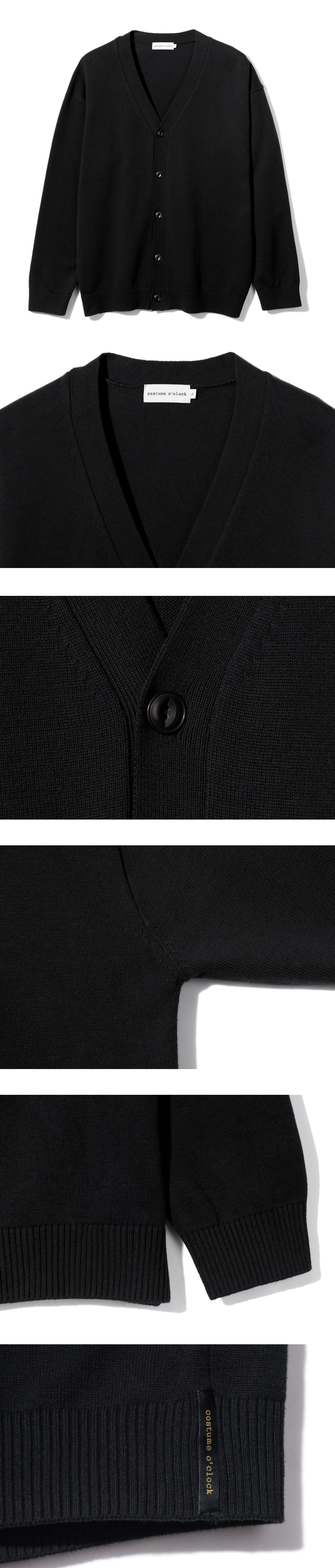 커스텀어클락(COSTUME O'CLOCK) 소프트 베이직 가디건 블랙