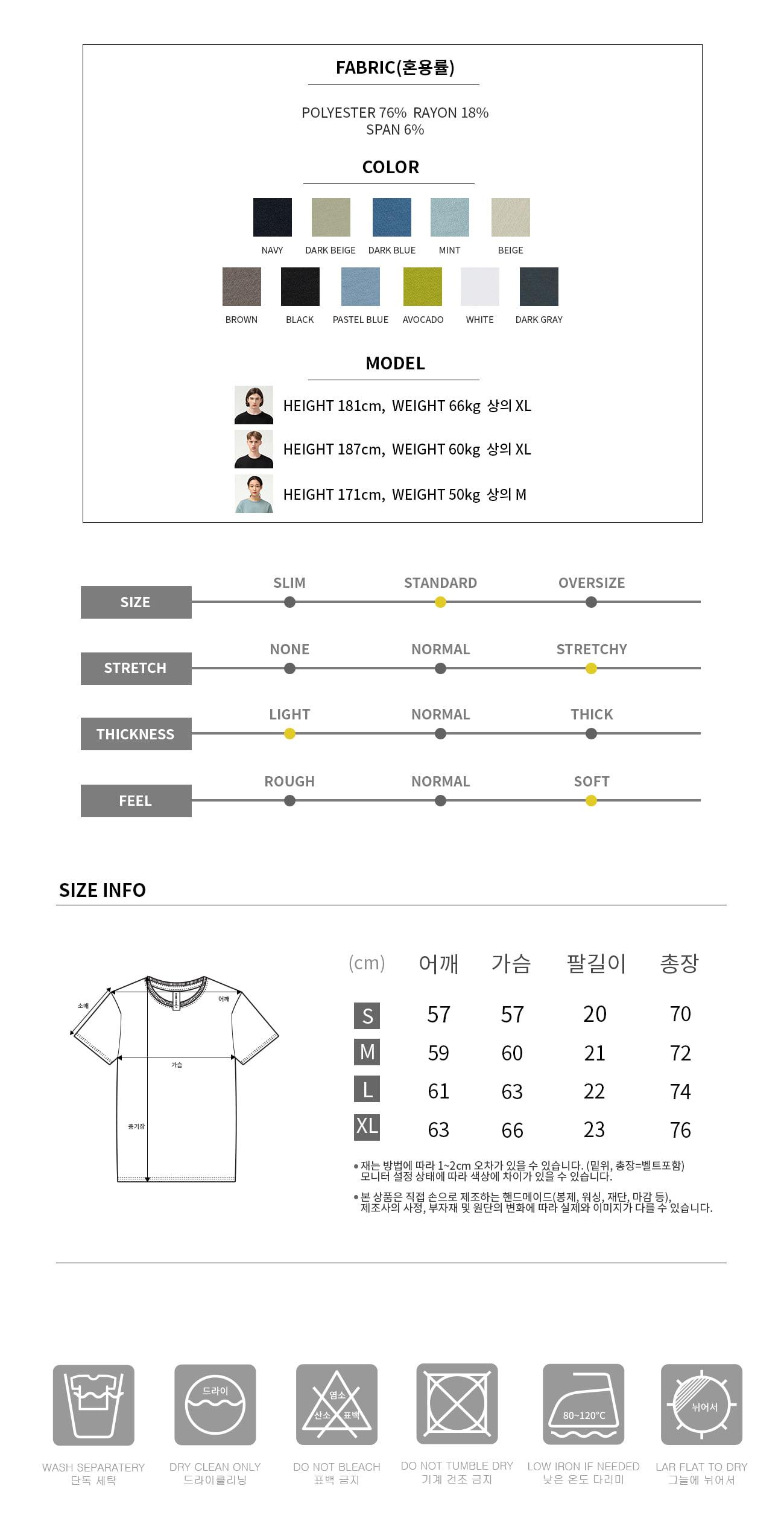 커스텀어클락(COSTUME O'CLOCK) [2PACK] 에센셜 오버핏 숏슬리브 티셔츠 11컬러
