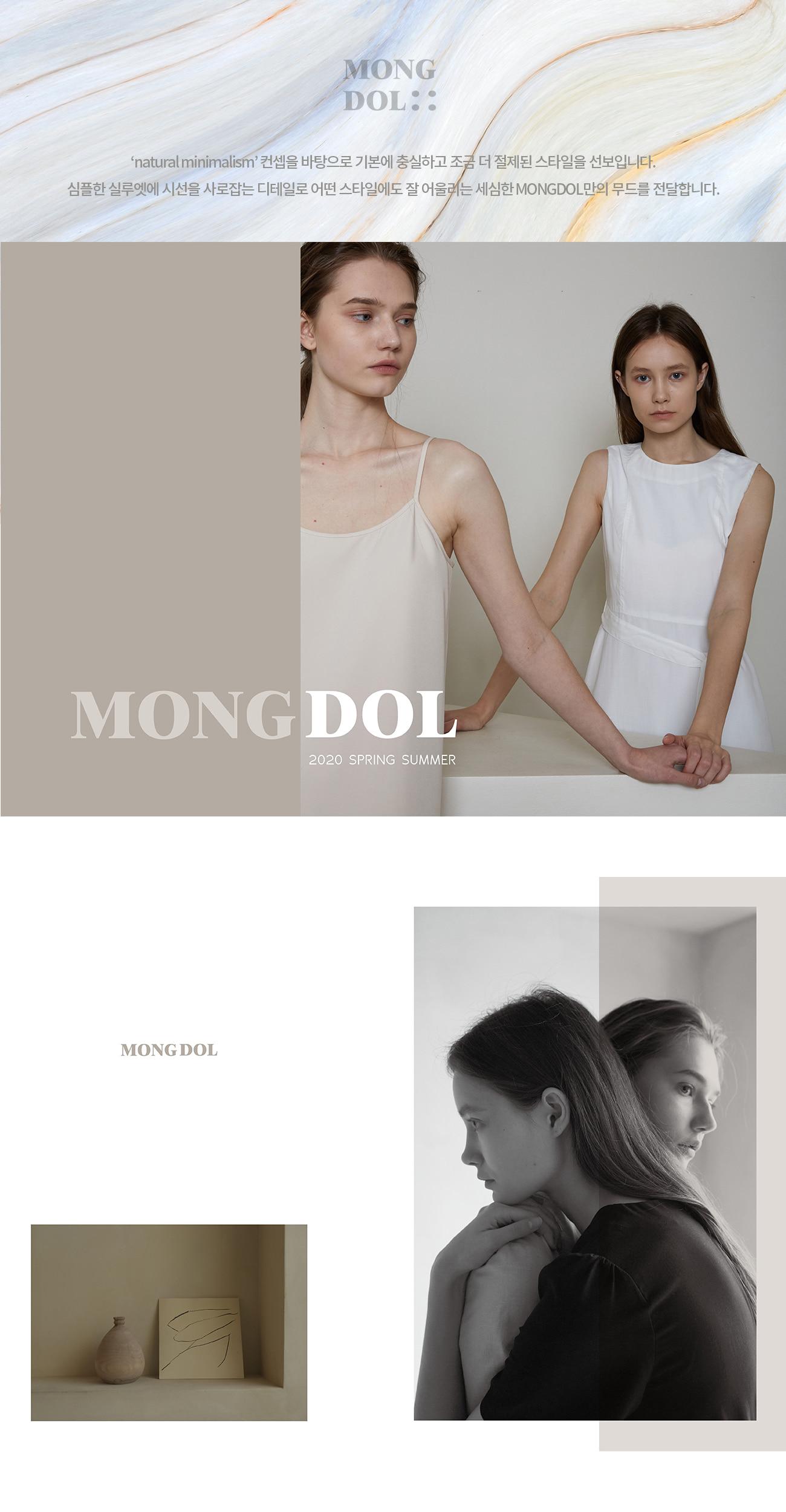 몽돌(MONGDOL) 체크 린넨 브이넥 드레스 베이지